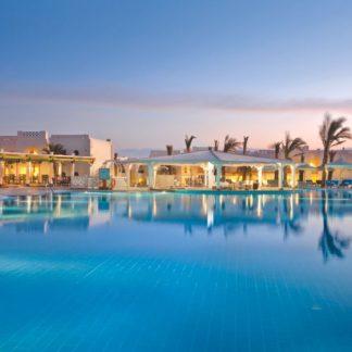 Hilton Marsa Alam Nubian Resort Hotel
