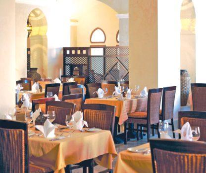 Iberotel Miramar Al Aqah Beach Resort Prijs